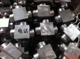 合肥**不锈钢承插管件 锻造承插件厂家带合格证
