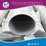 316L不锈钢流体管,316L不锈钢流体焊管