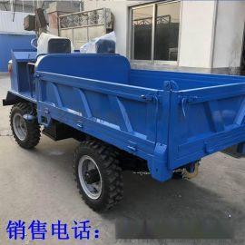 自卸工程运输车 两驱四驱后翻斗柴油四轮车