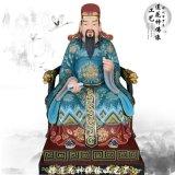 药王爷神像 李时珍 华佗 张仲景 十大药王神像
