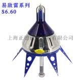S6.60法标易敌雷牌电离子式提前放电避雷针