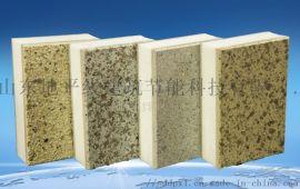 石墨苯板芯材外墙保温装饰复合板厂家