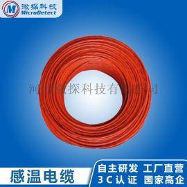 缆式线型感温电缆 厂家直销
