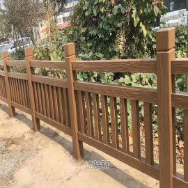 园林河道池塘桥梁水泥仿木栏杆、混凝土护栏公园栅栏