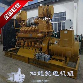 江城发电机厂家 江城发电机出租租赁