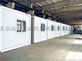 北京住人集装箱,简易集装箱活动房出租出售,质量保证