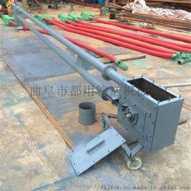 耐腐蚀管链输送机 滑石粉管链输送机LJ
