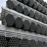 熱鍍鋅鋼管生產廠家,傢俱用鍍鋅管16圓管