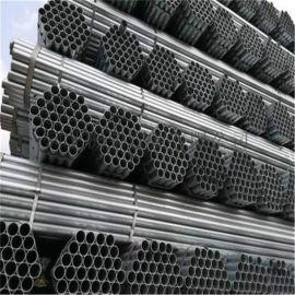 熱鍍鋅鋼管生產廠家,家具用鍍鋅管16圓管