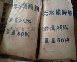 欢迎光临—工业葡萄糖-武汉市实业有限公司集团—欢迎您