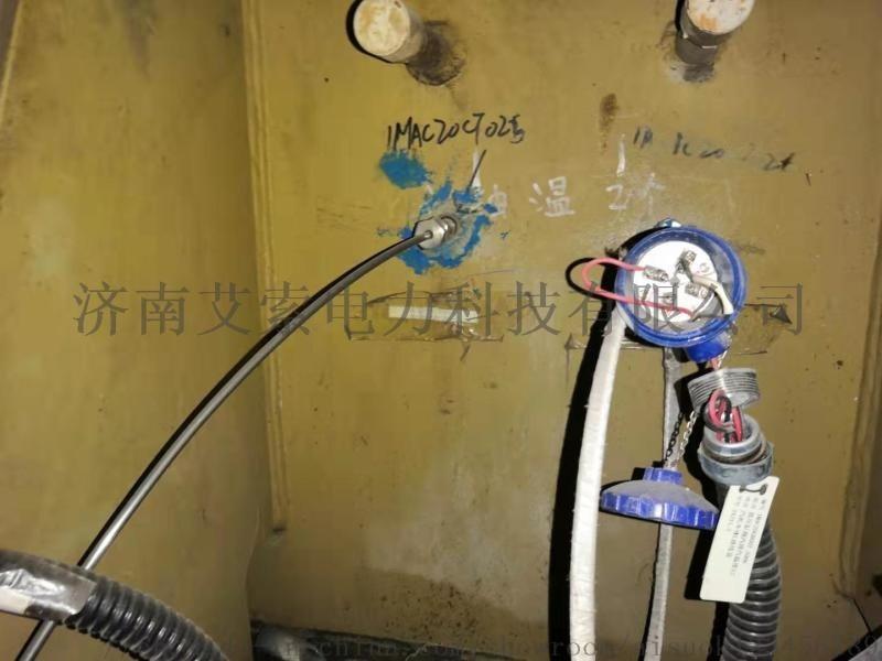 广水市真空系统查漏凝汽器查漏