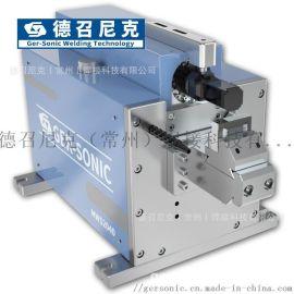 超声波金属点焊机马达端子焊接设备