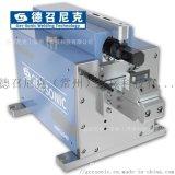 超聲波金屬點焊機馬達端子焊接設備