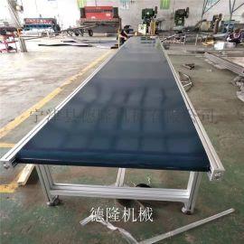 皮带输送机 铝型材PVC皮带传送带 车间流水线