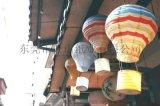 现货供应热气球纸灯笼 彩虹款纸灯笼 节日装饰氛围好