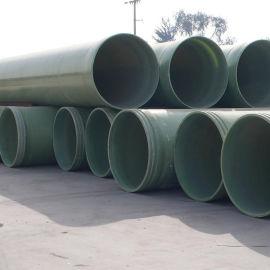 阻燃耐热玻璃钢管道 加厚仿固 大口径 可定制
