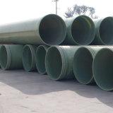 阻燃耐熱玻璃鋼管道 加厚仿固 大口徑 可定製