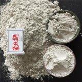 石茂供应氧化钙 加气砖用氧化钙 酸碱调试剂