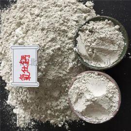 石茂供應氧化鈣 加氣磚用氧化鈣 酸鹼調試劑