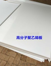 高密度聚乙烯板 黑色pe塑料板 车厢滑板价格