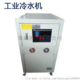工业冷水机注塑机辅机冰水机冻水机制冷机
