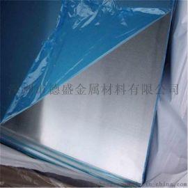 供应美国铝合金5083铝板 高强度铝板