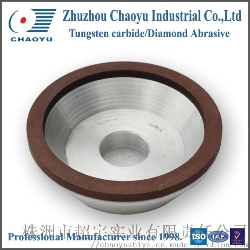 金刚石树脂碗型砂轮,**刃磨平面铣磨