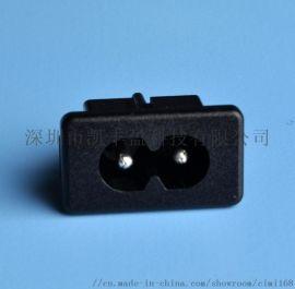 八字插座 卡式八字型座 机械电源插座