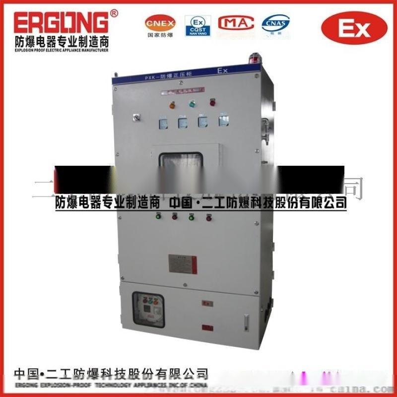 油漆工業防爆電櫃控制箱二工直銷