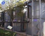 微电解反应器多少钱?微电解反应器