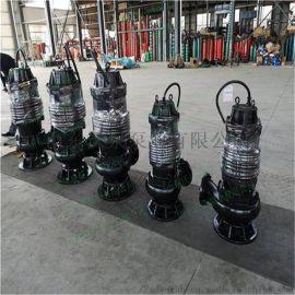 新技术三相交流电耐磨抽沙泵 潜水泥浆泵