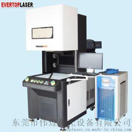 大幅面皮料二氧化碳动态激光打标机co2激光镭雕机