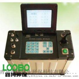 LB-70C烟尘烟气测试仪