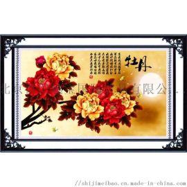 北京世纪魅宝钻石画加盟做加工前景辉煌商机无限
