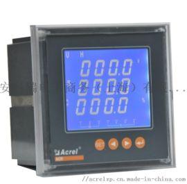 三相多功能智能电压表 安科瑞PZ72L-AV3