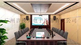 多功能会议室音响系统方案