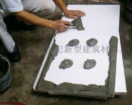 北京昌平外墙保温板粘接砂浆厂家