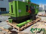 深圳出口木箱,定制出口木箱,出口木箱生产厂家