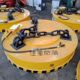 供应高品质强磁电磁吸盘 废铁废钢起重机电磁吸盘