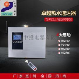 浙江家用回水器循环泵热水循环系统 **阳光热水回水器批发价格