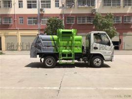 容积3立方餐厨垃圾运输车-运输3吨泔水餐余垃圾车