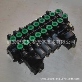 ZCDB-L15F小挖掘机液压多路阀