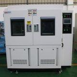 【冷热冲击试验箱】两箱式高低温冲击试验箱横拉轨道式冲击试验箱