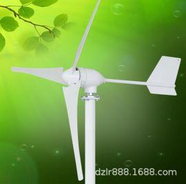 家庭照明监控设备供电用微型风力发电机路灯用300W小风力发电机