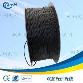 原装SH-4002塑料光纤ESKA通信传感光纤双芯AVAGO变频器传感器光纤