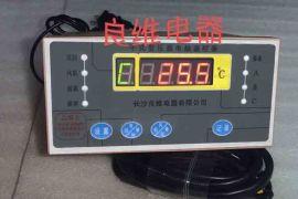 干式变压器电脑温控仪(BWD3K130)