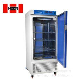 【光照培养箱】150L种子培养箱数显智能恒温光源种子箱厂家供应