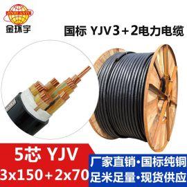 深圳金环宇YJV电缆厂家供应YJV3*150+2*70 专业工程电缆 切米