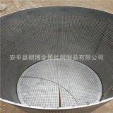 定做不鏽鋼篩網過濾網 優質鏡面不鏽鋼多孔過濾筒 工業不鏽鋼網管