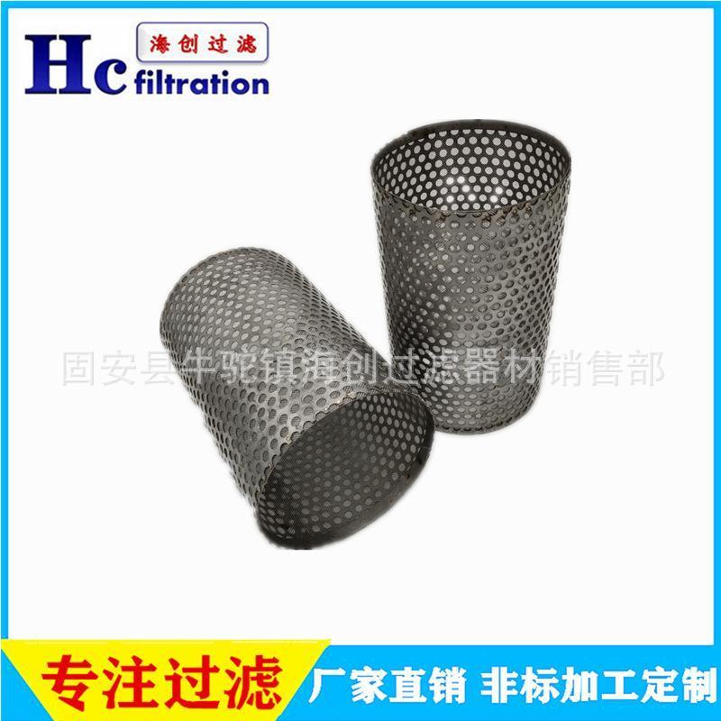 厂家直销 304不锈钢包边过滤网前置 双层过滤网 可来图定制